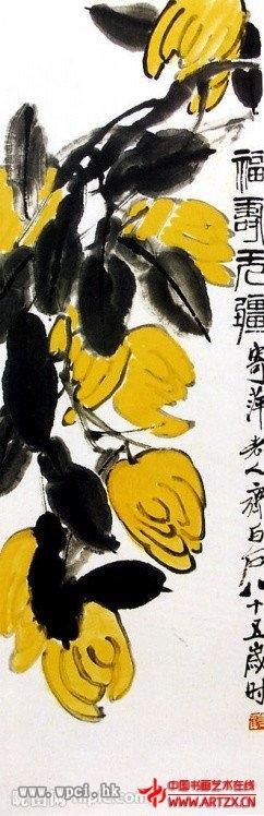 齐白石书画艺术欣赏 - 小桥流水369 - 衣、食、住、行――百姓事!