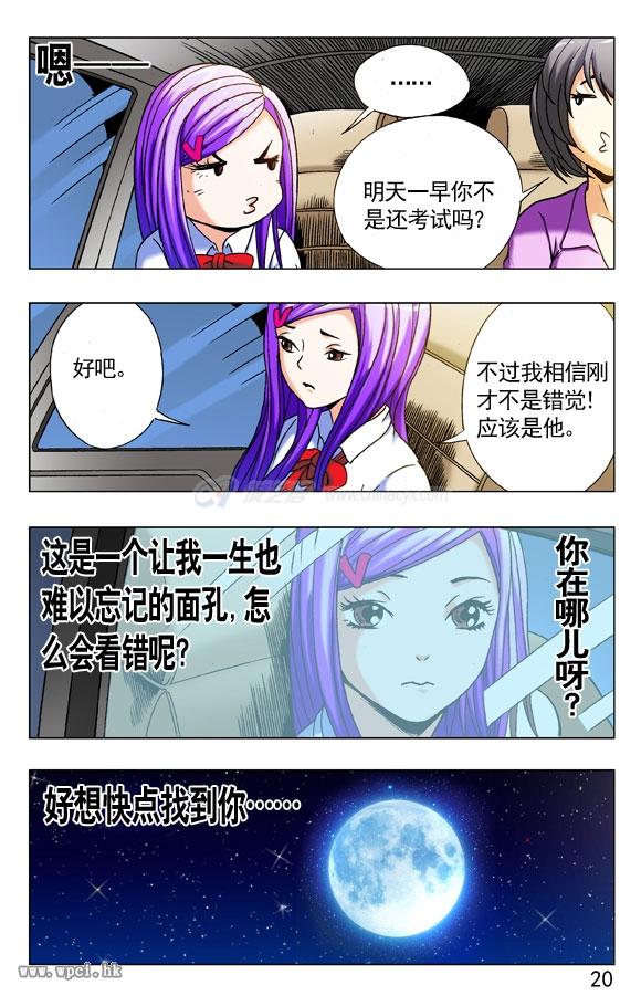 04-20-副本.jpg