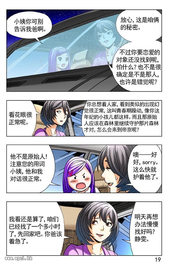 04-19-副本.jpg