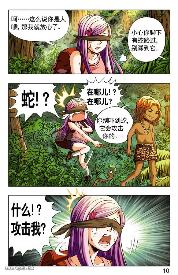 04-10-副本.jpg