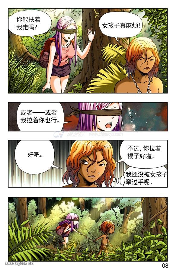 04-08-副本.jpg