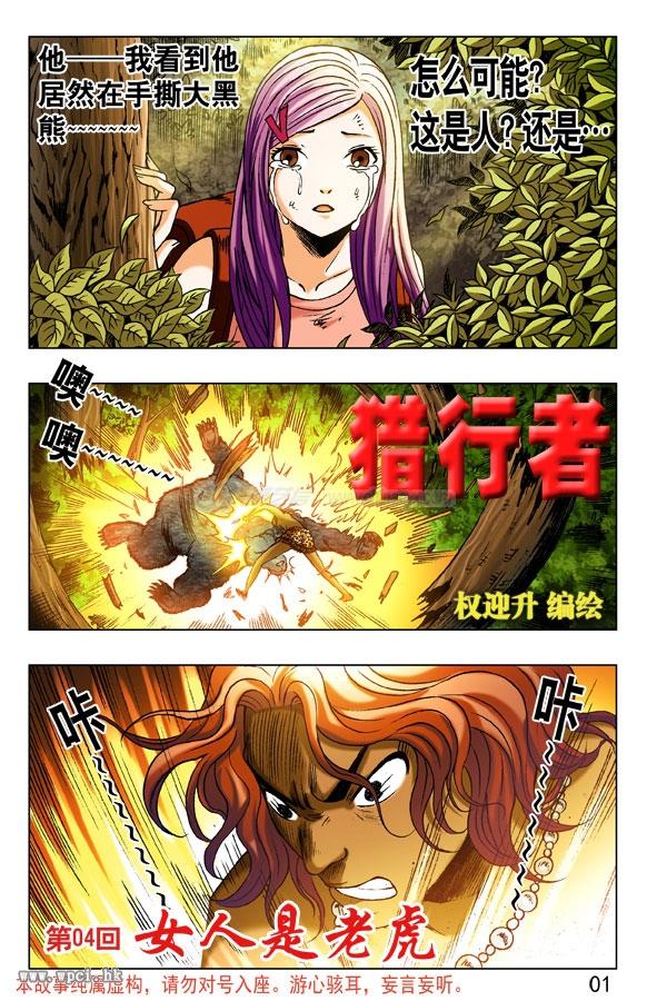 04-01-副本.jpg