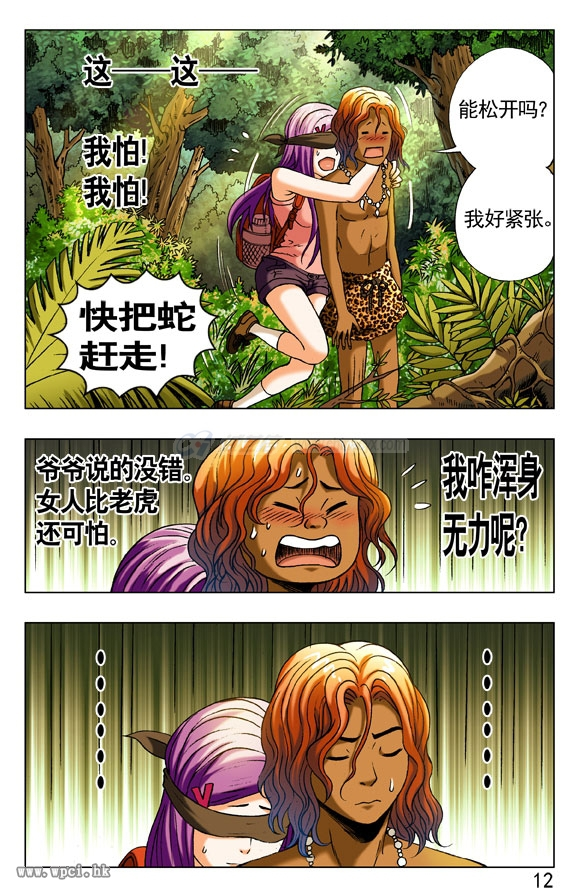 04-12-副本.jpg