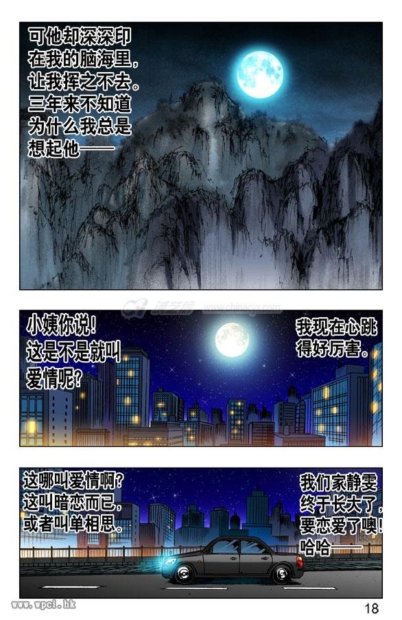 04-18-副本.jpg